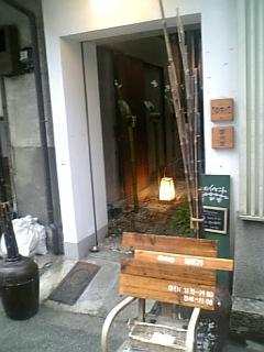 diningiori-out.jpg
