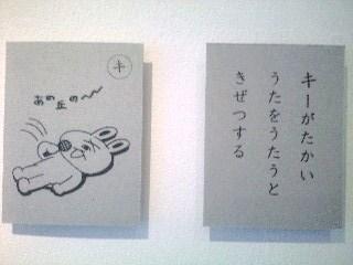 hineiro-nishiwaki1.JPG