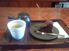 hitohi-japanese tea with shokoratte.jpg