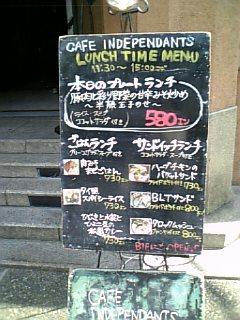 independent-menu.jpg