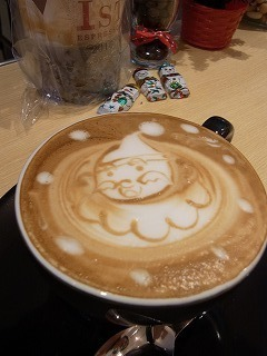 ista-coffee.jpg