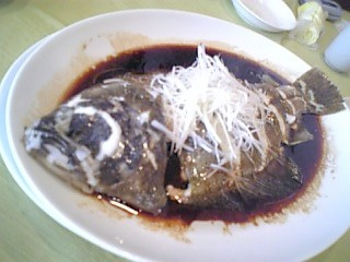 maaji-fish.jpg