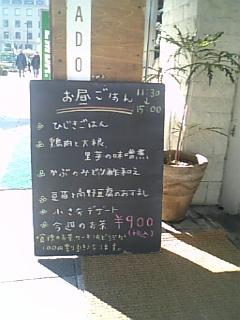 madomado-menu.jpg