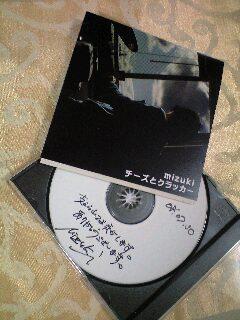 mizuki-2 001.JPG