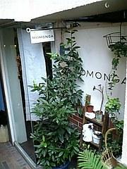 momonga-out.jpg
