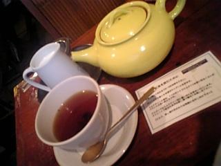 organ-tea.jpg