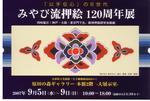 postcardmuseum-0709-2.JPG