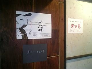 rcafe-hayashirice.jpg