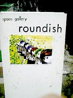 roundish-sign.jpg