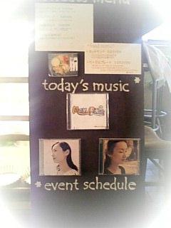 today music.jpg