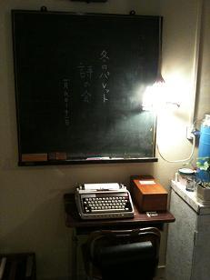 tokiiro-in1.jpg