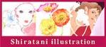 wakana-webshop-banner-mini.jpg