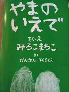 image-201004112073821.png